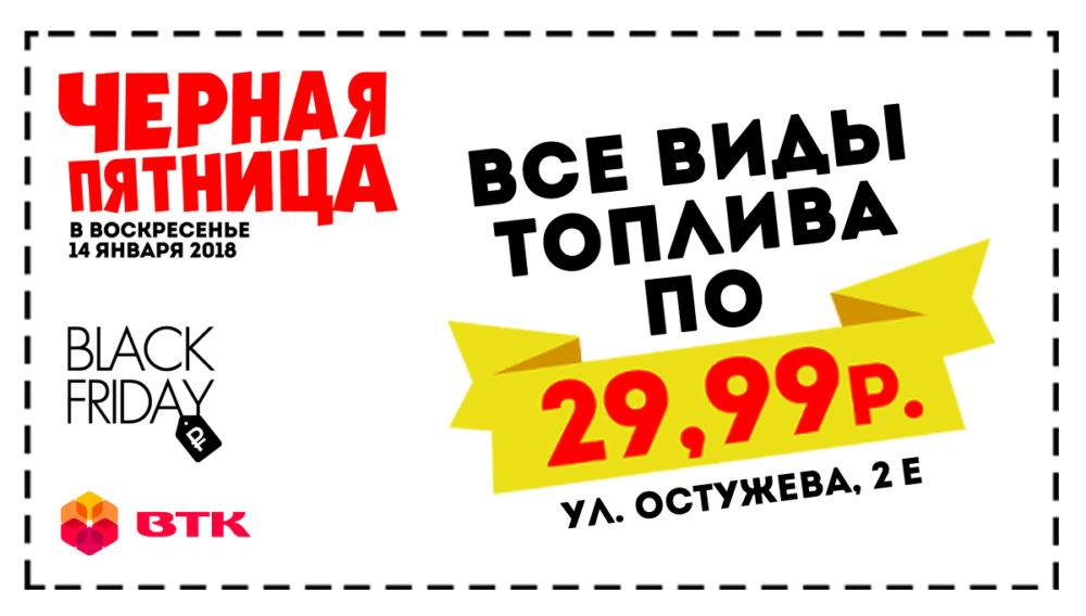 1200¦¦¦-TА¦¬¦¬¦-¦-TВ