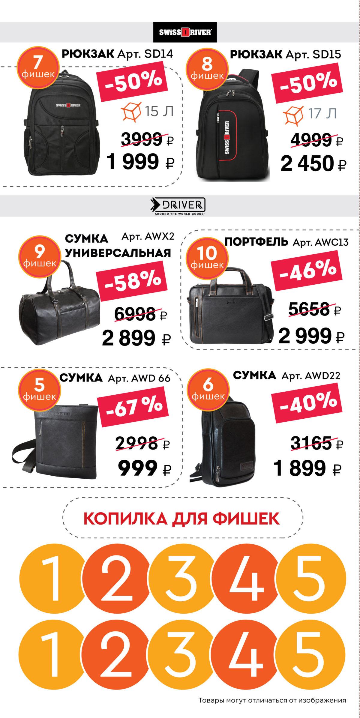 ВТК_SD+D_Купон_75X150-ОБОРОТ